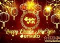 Share Video Intro Happy New Year 2019 bằng After Effects