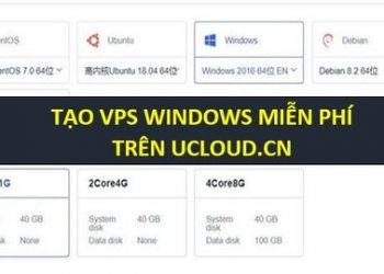 VPS free ucloud